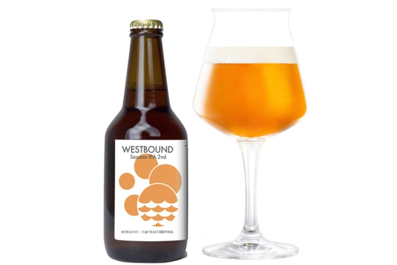 Far Yeast Brewing「Far Yeast WESTBOUND Session IPA 2nd」