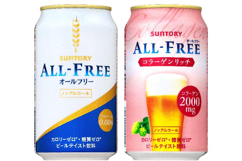 【2018年冬新商品】サントリービール、「オールフリー」「同 コラーゲンリッチ」を刷新