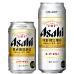 アサヒビール「アサヒスーパードライ 澄みわたる辛口」