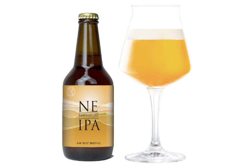 【2019年新商品】Far Yeast Brewing、限定醸造「Far Yeast NE Resolution IPA」を発売