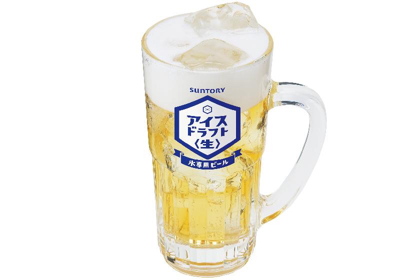 """【2019年新商品】サントリービール、""""氷専用ビール""""「アイス・ドラフト〈生〉」を料飲店限定で新発売"""