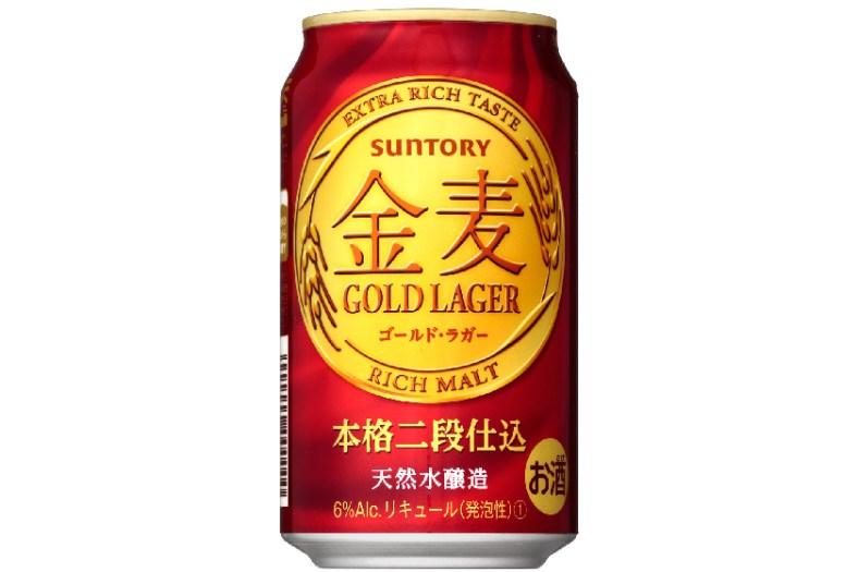 サントリービール「金麦〈ゴールド・ラガー〉」