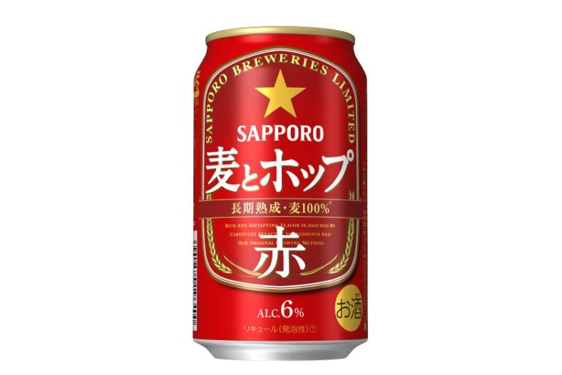 サッポロビール「サッポロ 麦とホップ<赤>」