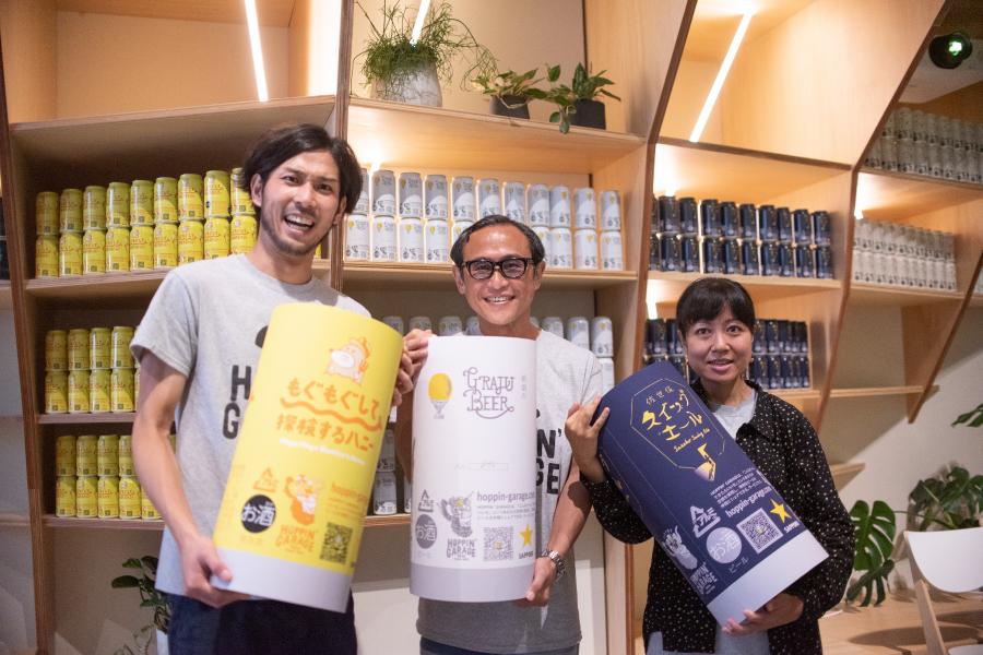 消費者のアイディアと熱量から生まれた個性派ビール3種発売!