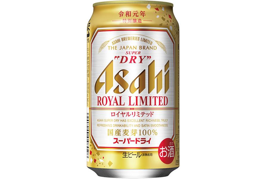 国産麦芽100%の「スーパードライ ロイヤルリミテッド」発売!