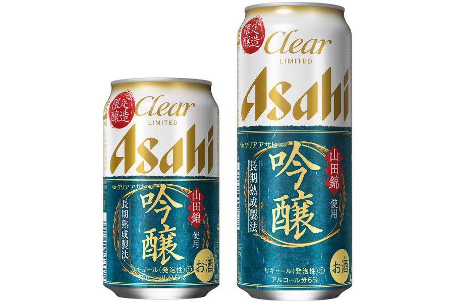 アサヒビール「クリアアサヒ 吟醸」