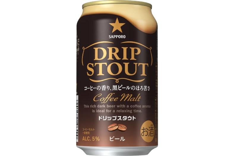 サッポロビール「サッポロ DRIP STOUT(ドリップ スタウト)」