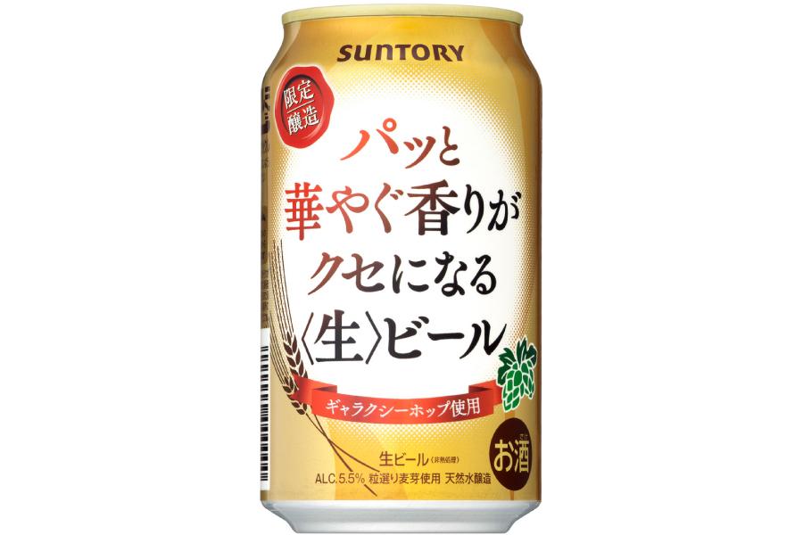 """ギャラクシーホップ&小麦麦芽使用の""""コンビニ限定ビール""""!"""