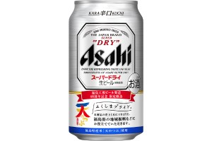 アサヒビール「アサヒスーパードライ 福島工場限定醸造」