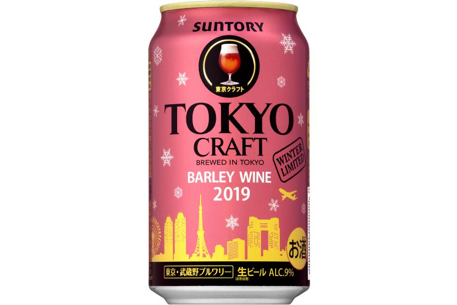 アルコール度数9%!「TOKYO CRAFT〈バーレイワイン〉」発売