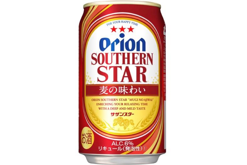 オリオンビール「オリオン サザンスター麦の味わい」