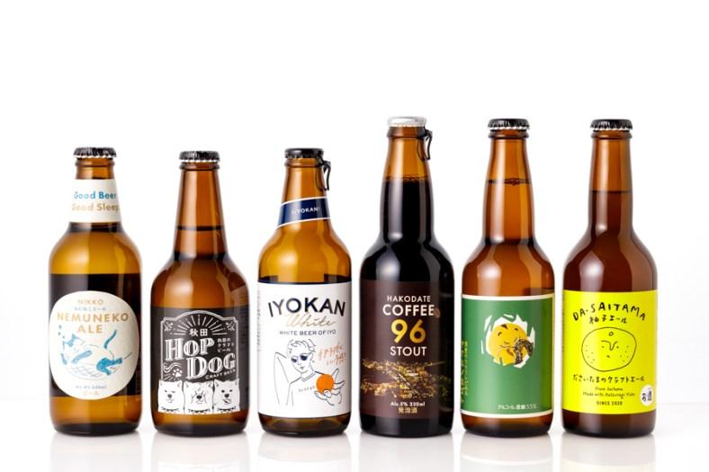 KURANDクラフトビール