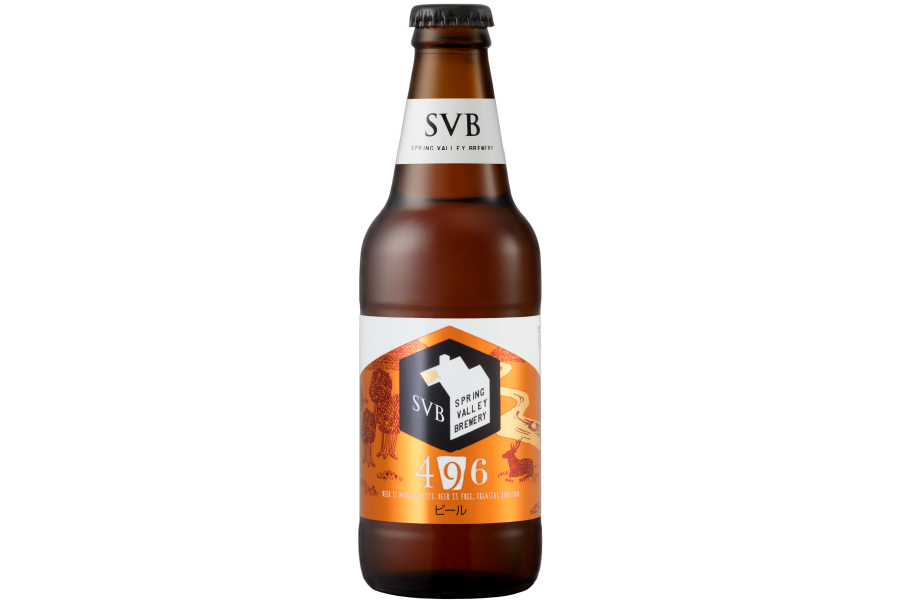 SPRING VALLEY BREWERY「496」