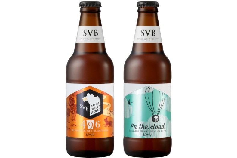 SPRING VALLEY BREWERY「496」「on the cloud」