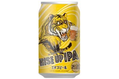 エチゴビール「RISE UP IPA(ライズアップ アイピーエー)」