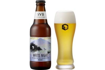 スプリングバレーブルワリー「White Night(ホワイトナイト)」