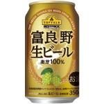 イオン「トップバリュベストプライス 富良野生ビール」
