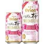 オリオンビール「いちばん桜PREMIUM」