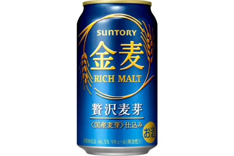サントリービール「金麦」