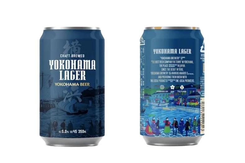 横浜ビール「横浜ラガー」