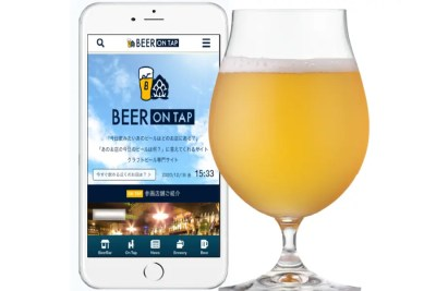 「BEER ON TAP(ビアオンタップ)」