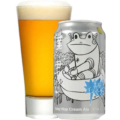 ヤッホーブルーイング「僕ビール君ビール 裏庭インベーダー」