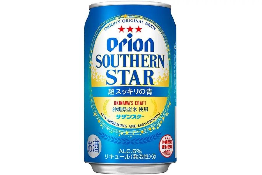 オリオンビール「サザンスター超スッキリの青」