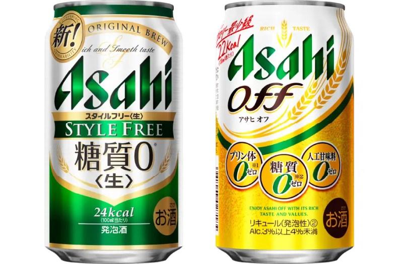 アサヒビール「アサヒスタイルフリー<生>」「アサヒ オフ」