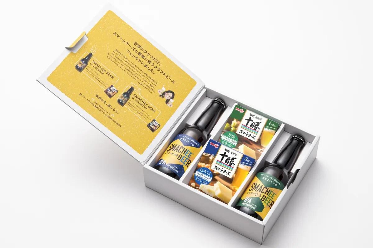 明治&石見麦酒「SMACHEE BEER(スマチービール)」