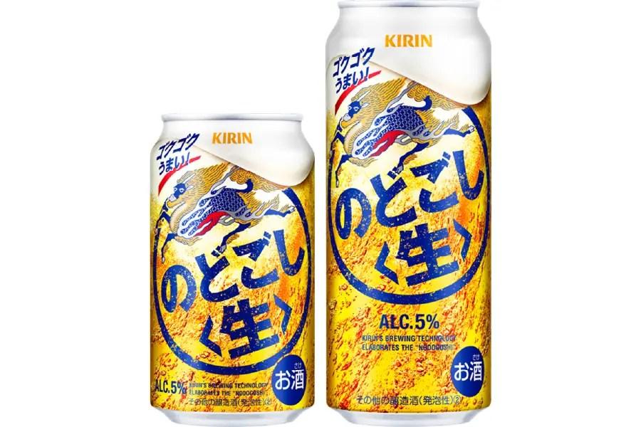 キリンビール「キリン のどごし<生>」(リニューアル)