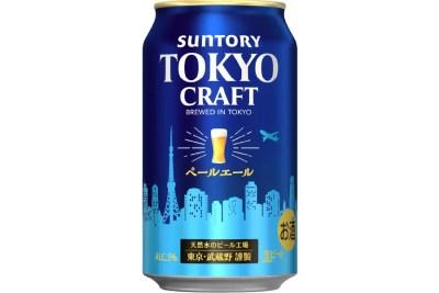 サントリービール「東京クラフト〈ペールエール〉」