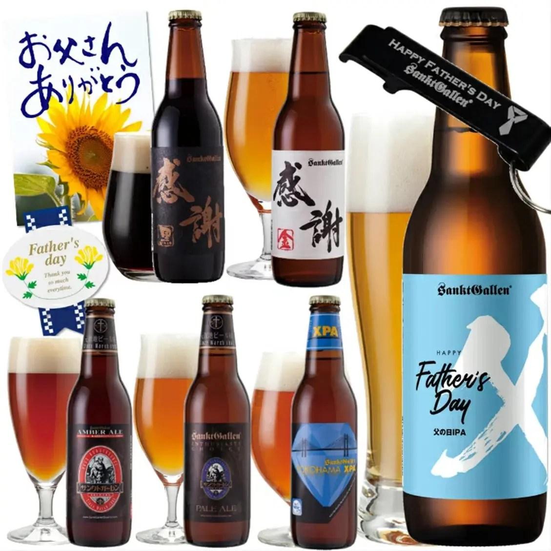 <栓抜き付き>父の日ギフト クラフトビール6種 飲み比べセット