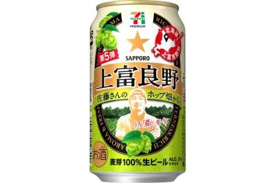 サッポロビール「サッポロ セブンプレミアム 上富良野佐藤さんのホップ畑から」