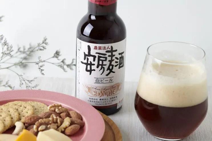 安房ビール(南房総市)