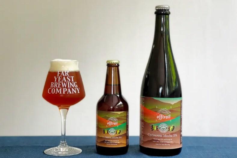 Far Yeast Brewing「Off Trail Cyclocross Mocha IPA」
