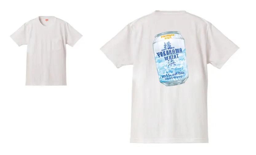 横浜ビール缶ビール応援団 SNSプレゼントキャンペーン