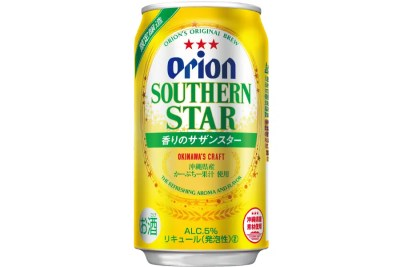 オリオンビール「オリオン 香りのサザンスター」