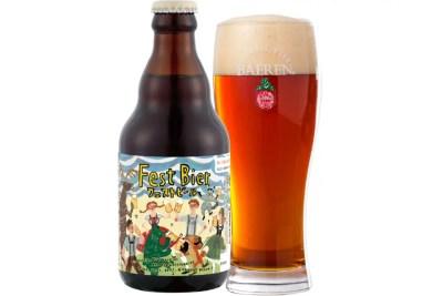 ベアレン醸造所「ベアレン フェ ストビール」