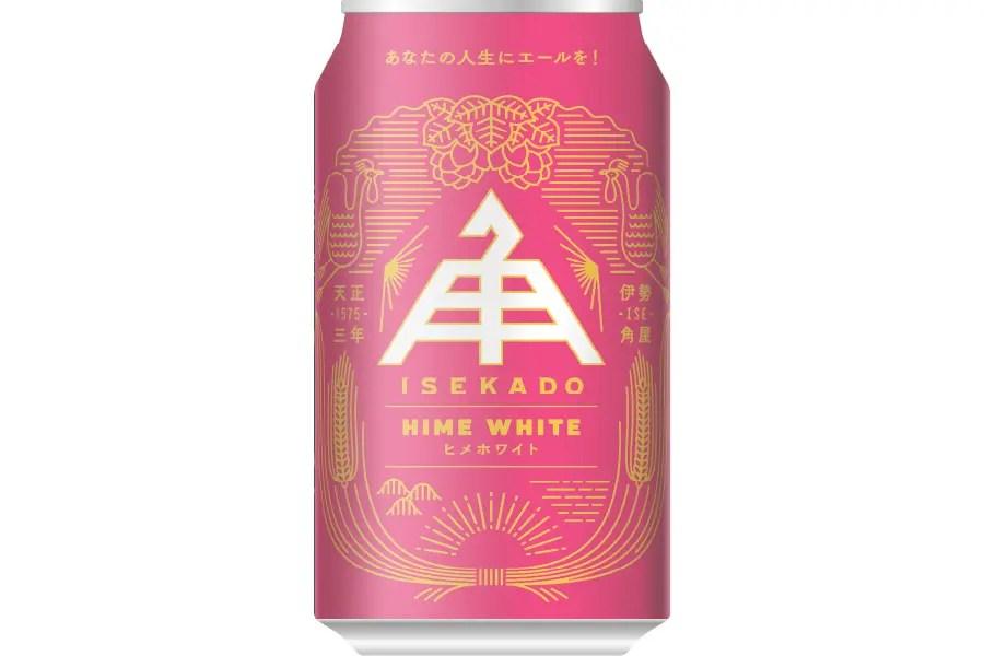 伊勢角屋麦酒「ISEKADO HIME WHITE(イセカド ヒホワイト)」