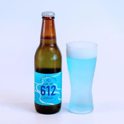「KUMEJIMA 612 HATENO BLUE」