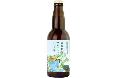 横浜ビール「横浜港北フレッシュホップエール」