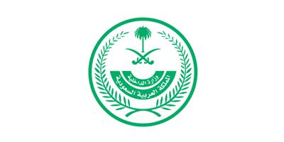 رابط تقديم ديوان وزارة الداخلية 1442 لحملة الثانوية فما فوق