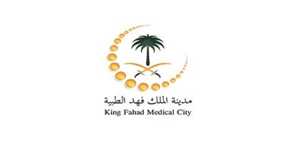 مدينة الملك فهد الطبية تعلن عن وظائف طبية بمسمى طبيب مقيم في الرياض
