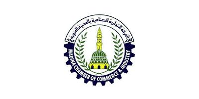 غرفة المدينة المنورة تعلن عن وظيفة شاغرة لحملة الثانوية في الرياض