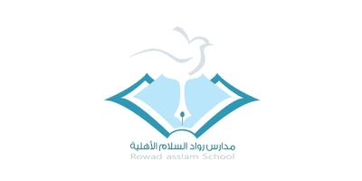مدارس رواد السلام الأهلية تعلن عن وظائف تعليمية شاغرة لحملة البكالوريوس بالدمام