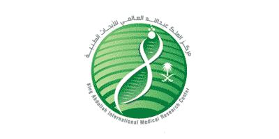 مركز الملك عبدالله العالمي للأبحاث الطبية يعلن عن 11 وظيفة شاغرة لحملة الماجستير فما فوق