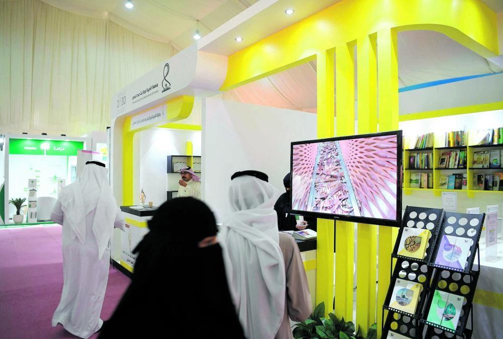 جامعة الأميرة نورة تستعرض جماليات الخط العربي