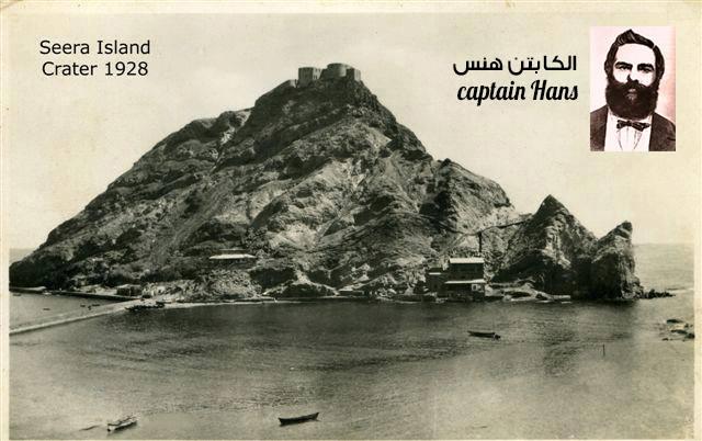 المشهد اليمني الأول ينشر قصة إحتلال عدن مع الكابتن هينز مهندس إحتلال عدن بخديعة غرق السفينة «داريا دولت»