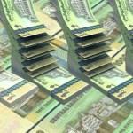 أسعار صرف العملات الأجنبية للريال اليمني بين المناطق المحررة والمناطق المحتلة