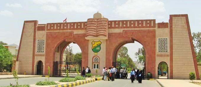 اللغة الفارسية حلال في الجامعات السعودية وجريمة في جامعة صنعاء